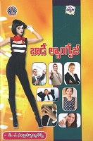 Body Language Victory Publishers by D. A. Subrahmanya Sarma
