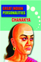 Chanakya English by M. V. Chalapatirao