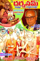 Darshanam August 2015 by Darshanam Magazine