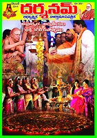 Darshanam December 2014 by Darshanam Magazine