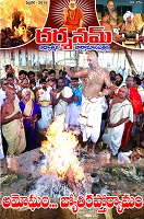 Darshanam February 2016 by Darshanam Magazine
