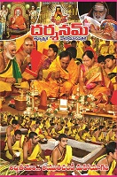 Darshanam January 2016 by Darshanam Magazine