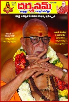Darshanam November 2013 by Darshanam Magazine