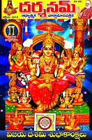 Darshanam October 2015 by Darshanam Magazine