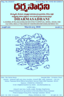 Dharmasadhani March 2018 by Banda Ravi Sankar