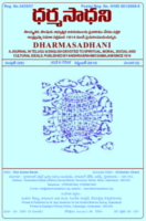 Dharmasadhani September 2016 by Banda Ravi Sankar