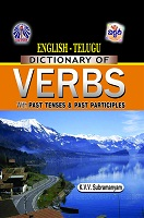 English Telugu Dictionary of Verbs by K. V. V. Subrahmanyam