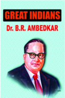 Dr B R Ambedkar English by Kolar Krishna Iyer