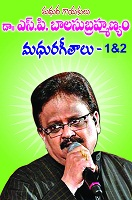 Dr SP BalaSubrahmanyam MadhuraGeetalu 1and2 by Ch.KumaraSwamy