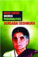 Durgabai Deshmukh English by M. V. Chalapatirao