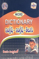 English English Telugu Micro Dictionary by Victory Academic Unit