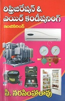 Refrigeration and Air Conditioning Engineering by P. Narasimha Rao
