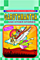 Garuthmantha And Other Stories by Kolar Krishna Iyer