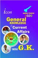 General Knowledge And Current Affairs English by S.R. Book Links