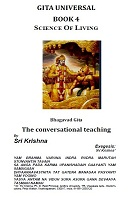 Gita Universal Series Book 4 Science of Living Bhagavadgita by Acharya Samudrala