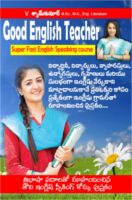 Good English Teacher by V.Syam Kumar