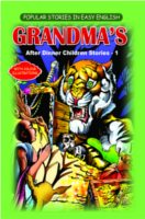 Grand Mas After Dinner Children Stories 1 by Swathi Book House