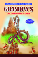 Grand Pas Children Moral Stories by Swathi Book House