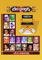 Great Directors by S. V. Rama Rao