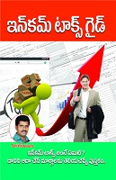 Income Tax Guide by sriniwaas