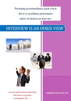 Interview is an Inner View by Samba Siva Rao Ch