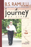Journey of Life by B. S. Ramulu