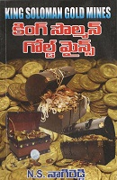 King Soloman Gold Mines by N S Nagireddy