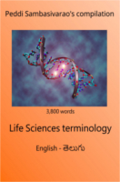 Life Sciences Terminology English Telugu by Peddi Sambasivarao