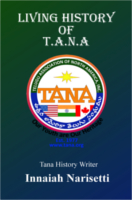 Living History Of TANA by Narisetti Innaiah