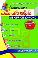 M S Office 2007 2010 by Chitrapu Surya Srinivas