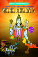 Maha Bharata by Premchand