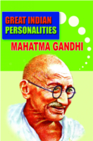Mahatma Gandhi English by Kolar Krishna Iyer