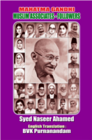 Mahatma Gandhi Muslim Associates Followers by Syed Naseer Ahamed