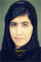 Malala The Great by Himabindu