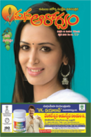 Mana Arogyam April 2019 by Mana Arogyam Magazine