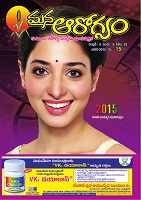 Mana Arogyam January 2015 by Mana Arogyam Magazine