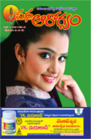 Mana Arogyam October 2016 by Mana Arogyam Magazine