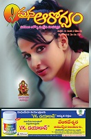ManaArogyam September 2015 by Mana Arogyam Magazine