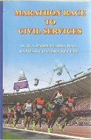 Marathon Race to Civil Services by R. A. Padmanabha Rao