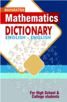 Mathematics Dictionary by Gopu Ramu