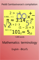 Mathematics Terminology English Telugu by Peddi Sambasivarao