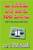 Mee Income Tax Adaaku 100 Margalu by Dr.K.Kiran Kumar