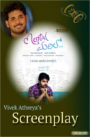 Mental Madilo Cinema Screenplay by Vivek Athreya