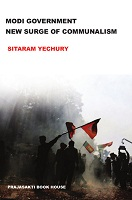 Modi Government New Surge Of Communalism by Sitaram Yechury