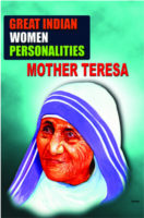 Mother Teresa English by Kolar Krishna Iyer