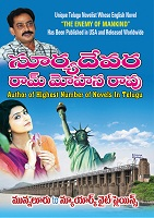 Munnaluru to Newyork White Plains by Suryadevara Rammohana Rao