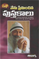 Nenu Preminchina Pustakalu by Osho
