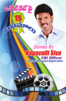 Oke Ticketpai 15 Cinemalu by Nagavalli Siva