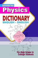 Physics Dictionary English To English by Gopu Ramu