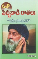 Pichivadi Rathalu by Osho